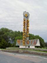2006 (89/330)