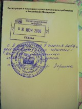 2006 (191/330)