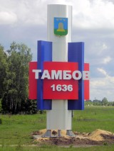 2006 (231/330)