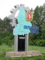 2007 (133/200)